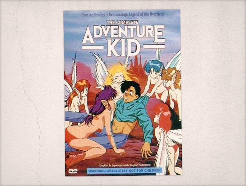 Adventure Kid / Adventure Duo hentai cover