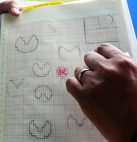The original Pac Man sketches